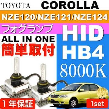 カローラ フォグランプ ASE HIDキット HB4 35W 8000K as90198K