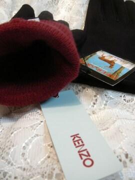 KENZOケンゾー鹿革+カシミヤ手袋19〜20S