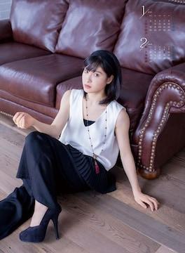 送料無料!土屋太鳳☆ポスター3枚組4〜6