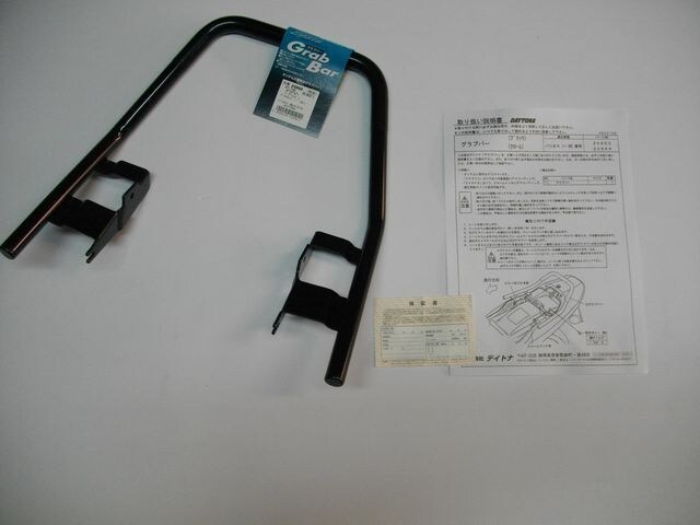 (9006)BALIUSバリオスデイトナタンデムバー黒 < 自動車/バイク