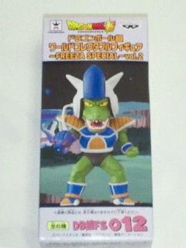 ドラゴンボール超 ワールドコレクタブルフィギュア FREEZA SPECIAL vol.2 ブールベリ