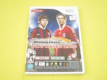 Wii★ウイニングイレブン プレーメーカー 2010