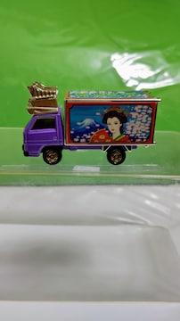 トミカ アートトラックセットばら■夜叉姫