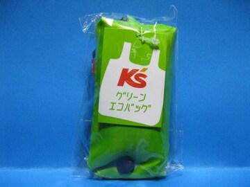 ◆◇◆K'sケーズデンキ特製☆エコバッグ★未開封◆◇◆