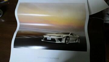 レクサス2012新品カレンダー壁掛けGS LS RX非売品