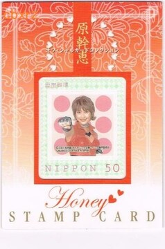 原幹恵キューティーハニーHaney切手カードさくら堂2008