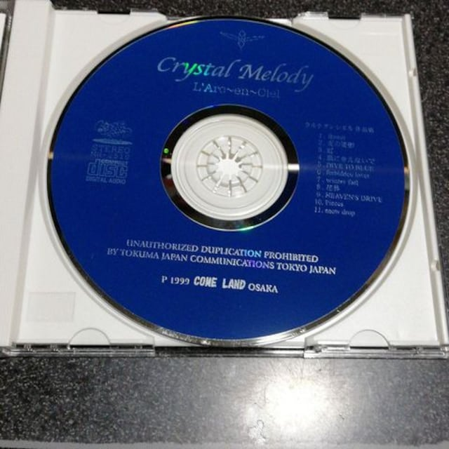 CD「ラクルアンシエル作品集/クリスタルメロディー」 < タレントグッズの