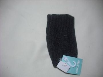 wb807 女 RIP CURL リップカール ニット手袋 グレー
