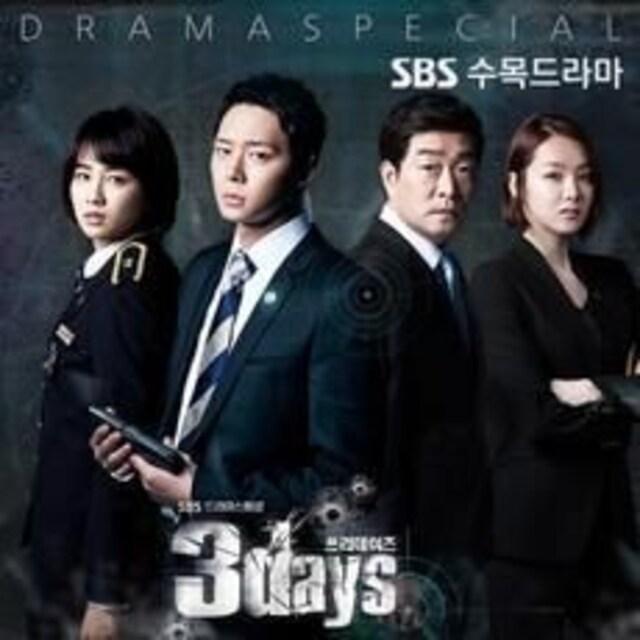 【OST/3days(SBS韓国ドラマ)】新品♪ユチョン♪JYJ♪東方神起  < CD/DVD/ビデオの