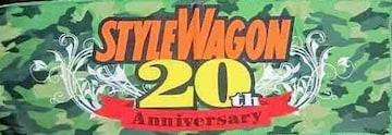 スタイルワゴン 2016年2月号付録 カモフラタオル 20周年 タオル