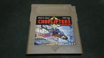 GB チョップリフター2 / ゲームボーイ シューティング