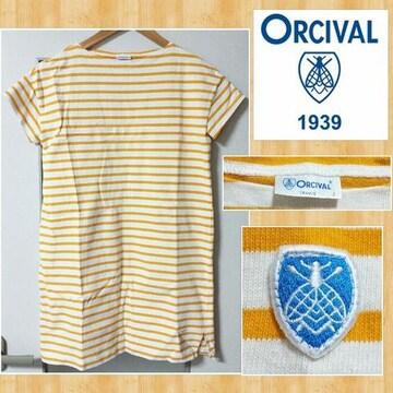 ORCIVAL オーチバル Tシャツワンピース 美品 F ボーダー フランス
