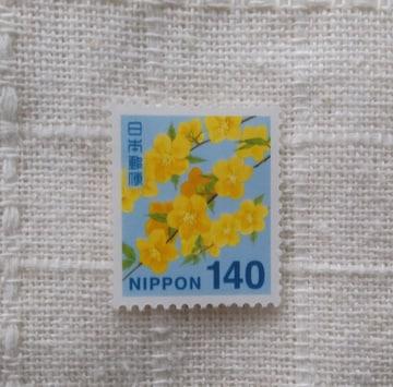 未使用切手 140円1枚