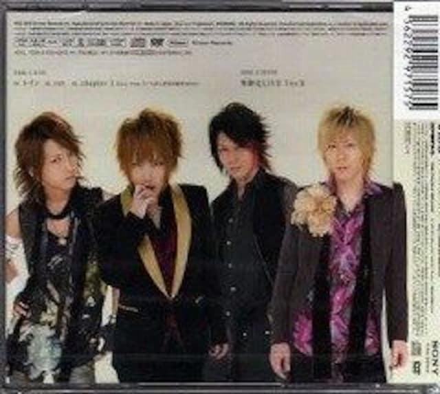 シド★レイン★初回生産限定盤B(CD+DVD)★未開封 < タレントグッズの