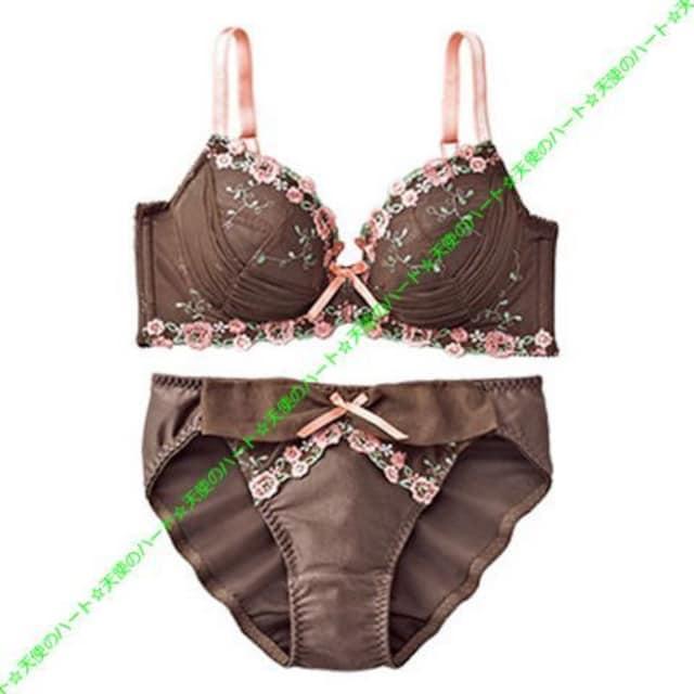 新品未使用 トリンプ パッド付 3/4カップチュールレースブラ&ショーツ D75-L ブラウン  < 女性ファッションの