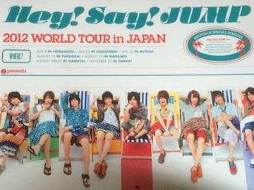 激安!超レア!☆HeySayJUMP/2012WORLDTOURinJAPAN☆パンフレット!