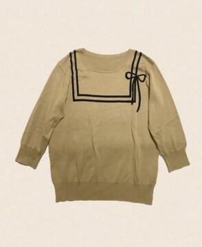 セーラー風ライン&リボン七分袖ニットセーターベージュ(L)美品
