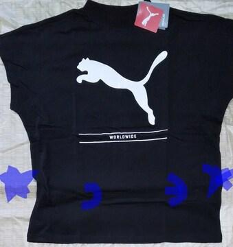 プーマ Tシャツ PUMA NU-TILITY SS 黒色 新品 レディース 婦人用