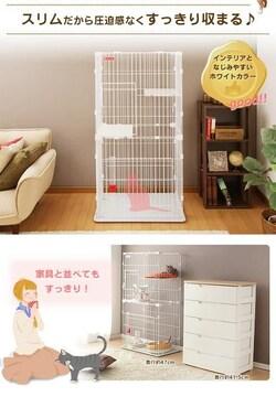 猫 ゲージ スリム2段 /wa