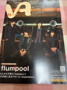 ★1冊/VA 2012.11