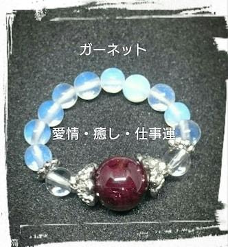 【送料無料】◆ガーネット◆☆天然石リング(指輪)☆彡