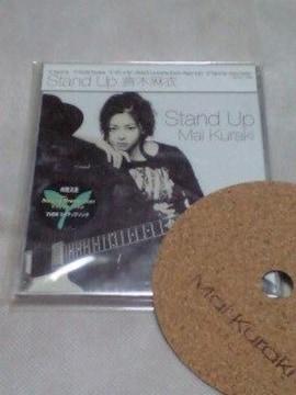 倉木麻衣Stand Up