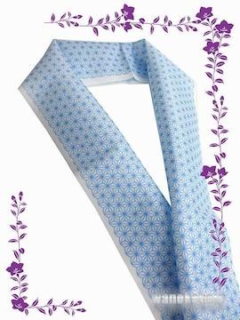【和の志】夏物(絽)カジュアル半襟◇白(ブルー系)麻の葉◇29