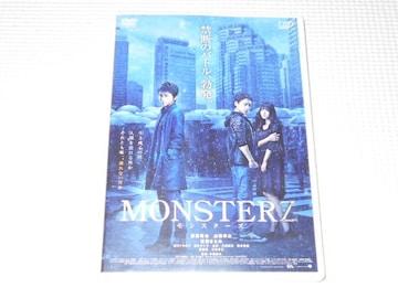DVD★モンスターズ MONSTERZ レンタル用 藤原竜也 山田孝之