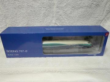 モデルプレーン「B787-8 ボーイングカラー」(111)