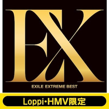 即決 EXILE EXTREME BEST (3CD+4DVD+リストバンド) HMV限定盤