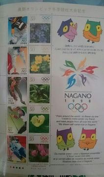 1998 長野冬季五輪 オリンピック 記念切手 1シート カラーコード