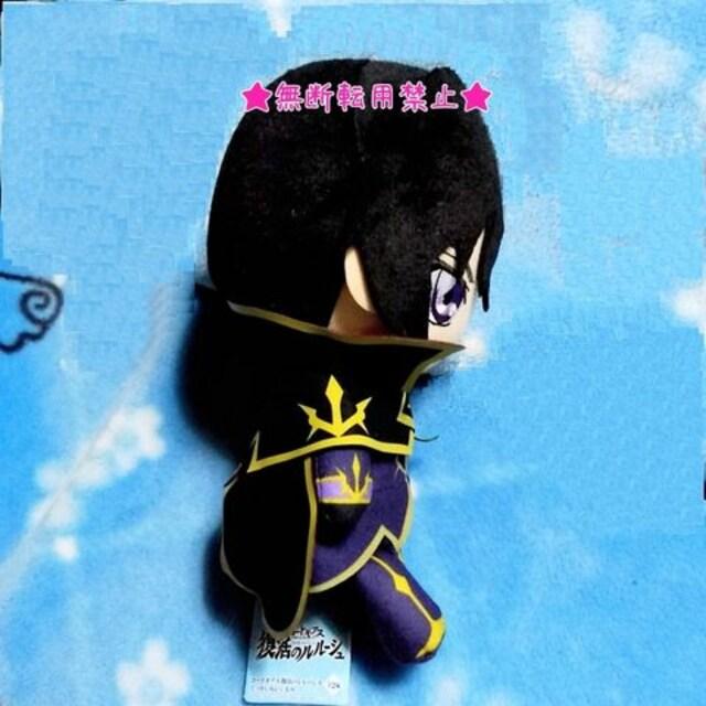 コードギアス 復活のルルーシュ でっかい ぬいぐるみ 新品非売 ルルーシュ < アニメ/コミック/キャラクターの