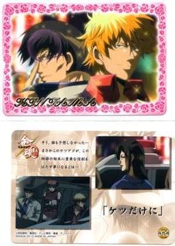 銀魂W2★トレカ 金魂カード Z-454 金時&ケツアゴ新八