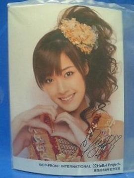 ハロショ原宿店8周年記念写真メタリックL判1枚2008.11.21/夏焼雅