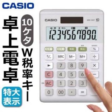 CASIO カシオ 電卓 10桁 ソーラー 電子卓上計算機 MW100T