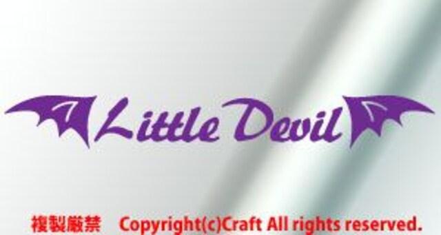 Little Devil/ステッカー(Aバイオレット/小悪魔 < 自動車/バイク