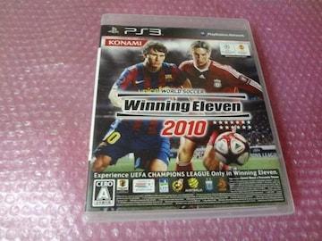 特PS3 WE2010 ウイニングイレブン2010