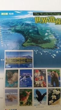 世界遺産【知床】記念切手◆800円分◆平成19年発売即決