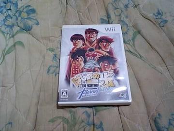 【Wii】はじめの一歩 レボリューション