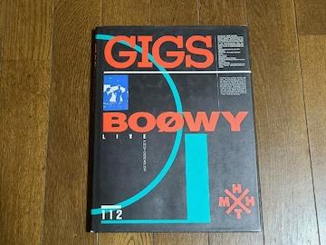 送料無料/BOOWY写真集GIGS美品