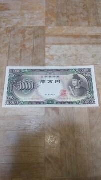 聖徳太子10000円札
