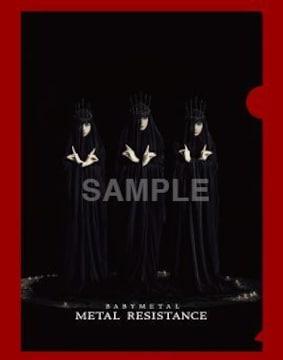 即決 BABYMETAL METAL RESISTANCE HMV限定特典クリアファイル