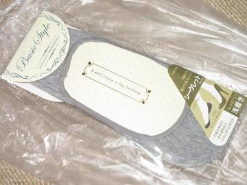 未開封☆浅型靴下ソックス(グレー)シークレットスタイル