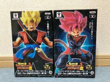 スーパードラゴンボールヒーローズ DXF 第1弾 全2種セット