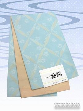 【和の志】浴衣用小袋帯◇水色系・七宝に撫子◇YKB-94
