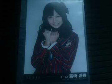 AKB48 風は吹いてる劇場盤生写真 島崎遥香