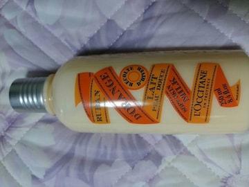 ロクシタン ボディミルク ボディ用乳液 新品