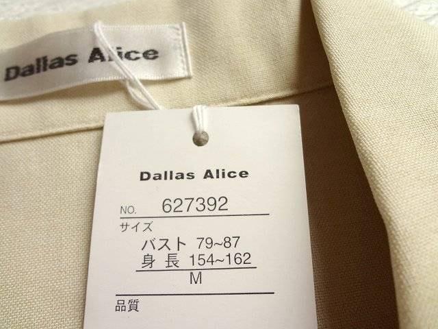 新品 Dallas Alice ベージュ ベルト付き ブラウス M シャツ < 女性ファッションの