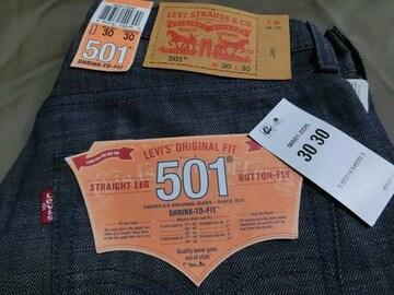【LEVI'S #501】【STRAIGHT LEG BOTTON FLY】30 x 30