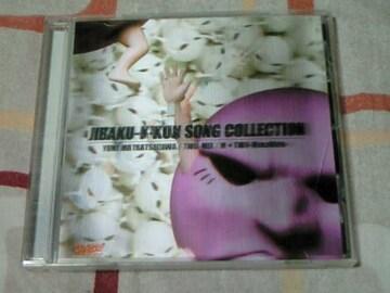CD ジバクくん ソングコレクション 松澤由美 TWO-MIX
